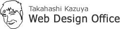 高橋和也ウェブデザイン事務所のトップページです。